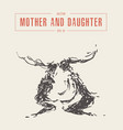 mother kisses daughter silhouette hand draw vector image vector image