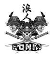 samurai skull sword ronin vector image vector image
