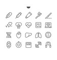 heart ui pixel perfect well-crafted thin vector image