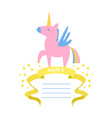 beautiful unicorn card template with place vector image vector image
