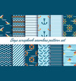 boys scrapbook patterns vector image vector image
