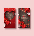 happy valentines day holiday banners vector image vector image