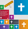 religious cross Christian icon sign buttons Modern vector image