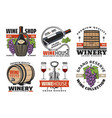 winehouse icons wine and winery production vector image