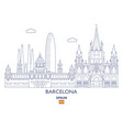 barcelona city skyline vector image