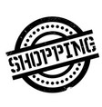shopping rubber stamp vector image vector image