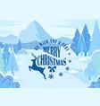 winter landscape wishing merry christmas caption vector image