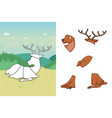 animal puzzle vector image vector image