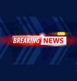 banner of breaking news vector image