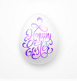 greeting card with easter egg and handwritten vector image