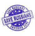 grunge textured save russians stamp seal vector image vector image