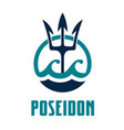 image of poseidons trident vector image vector image