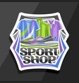 logo for sport shop vector image