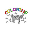 dog pet hand drawing coloring book modern doodle vector image vector image