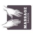 massage salon hand drawn sketch monochrome logo vector image vector image