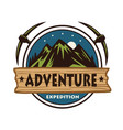 night adventure mountain climbing logo vector image