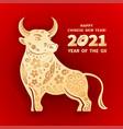 2021 year ox