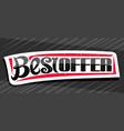 banner for best offer vector image vector image