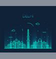 delhi skyline india linear style city vector image vector image