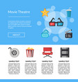 flat cinema icons landing page template vector image