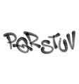 graffiti spray font alphabet spider font vector image vector image