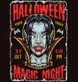 halloween vintage colorful poster vector image vector image