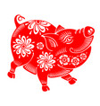 pig plump and cheerful vector image vector image