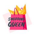 shopping slogan for apparel design vector image vector image