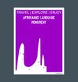 afrikaans language monument paarl south africa vector image