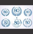 anniversary retro vintage laurel wreath vector image vector image