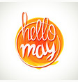 hello spring lettering grange yellow colored vector image vector image