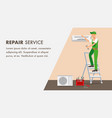 repair service website banner template vector image vector image
