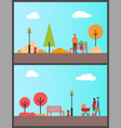 people walking in park with stroller autumn season vector image vector image
