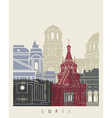 Sofia skyline poster vector image vector image
