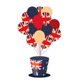 australia flag top hat and balloons vector image