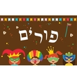 Happy Purim costumes of Jewish holiday Purim vector image