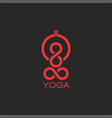 yoga pose logo silhouette abstract human body vector image