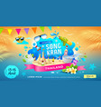 amazing songkran festival in thailand banner vector image vector image