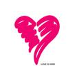 heart solo raspberries vector image vector image