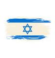 israeli flag brush grunge background vector image vector image