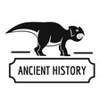 ancient history logo simple black style vector image vector image