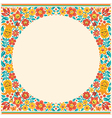 Cartoon Floral Border vector image vector image