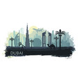 stylized kyline of dubai with camel and date palm vector image vector image