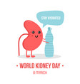 world kidney day card vector image vector image