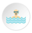 diver with scuba icon circle vector image vector image
