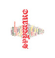 free spyware text background word cloud concept vector image vector image