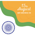 happy independence day india calligraphy