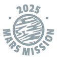 mars mission logo simple gray style vector image vector image