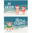 merry christmas postcard pigs on snowy landscape vector image vector image