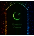 Ramadan Kareem light vector image